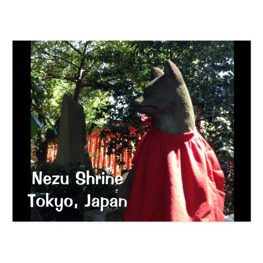 Nezu Guardian Postcard