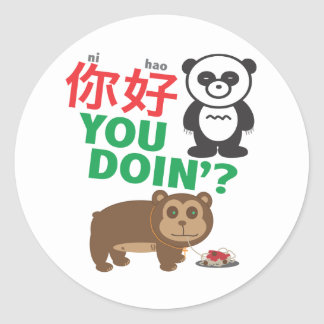 Ni Hao You Doin' Sticker