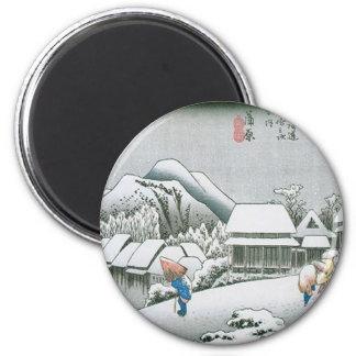 Night Snow at Kambara, Japan circa 1831-1834 Magnet
