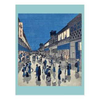 Night view of Saruwaka machi by Ando, Hiroshige Uk Postcard