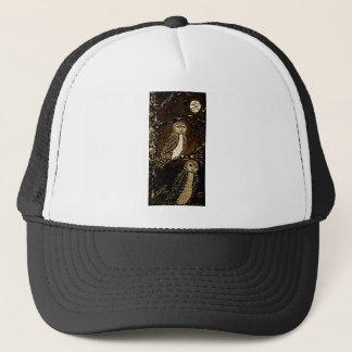 Night WatchersIMG_0247.JPG Trucker Hat