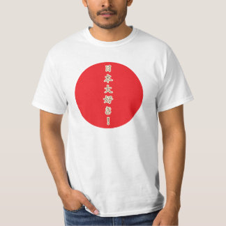 Nihon Daisuki! (I love Japan very much!) T-Shirt