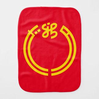 Niigata Symbol Burp Cloth