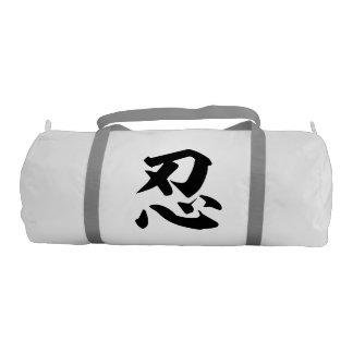 NIN Equipment Bag