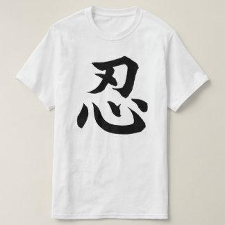NIN KANJI T-Shirt
