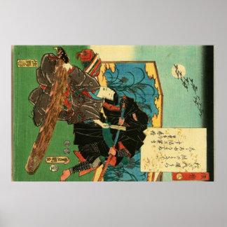 Ninja and Prince Genji Poster