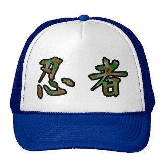 NINJA CAMO TRUCKER HAT