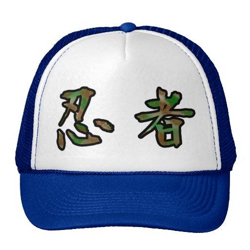 NINJA CAMO HAT