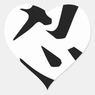 Ninja Heart Sticker