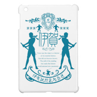 Ninja iPad Mini Covers