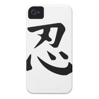 Ninja iPhone 4 Case