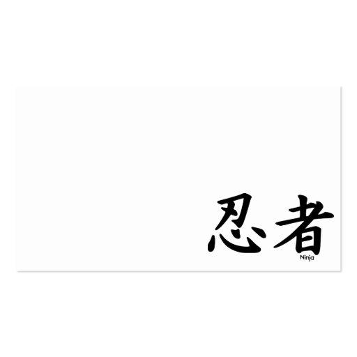 Ninja kanji  arts mercenary letters black white ka business card templates