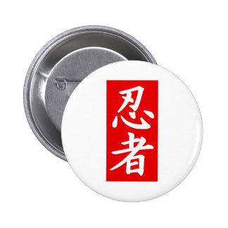 Ninja Kanji Red Square Pinback Button