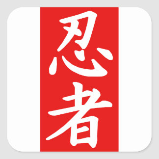Ninja Kanji Red Square Square Sticker