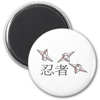 Ninja Fridge Magnets