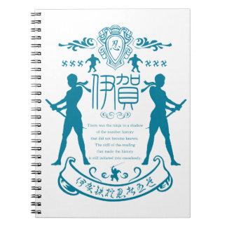 Ninja Notebook