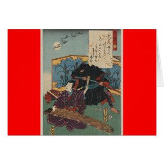 Ninja Painting circa 1853 Japan Card