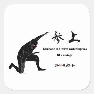 Ninja Square Sticker