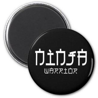 Ninja Warrior 2 Inch Round Magnet