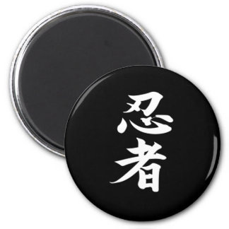 Ninjutsu 2 Inch Round Magnet