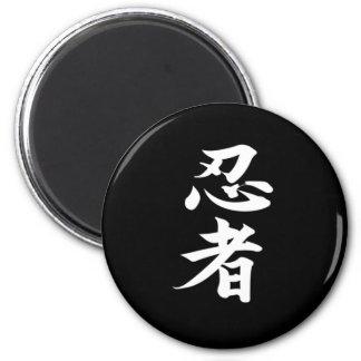 Ninjutsu Magnet