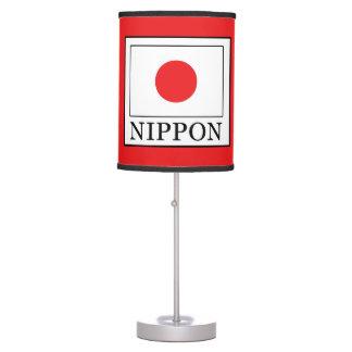 Nippon Table Lamp