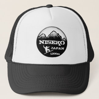 Niseko Japan black white snowboard art hat