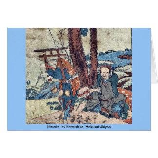 Nissaka  by Katsushika, Hokusai Ukiyoe Card