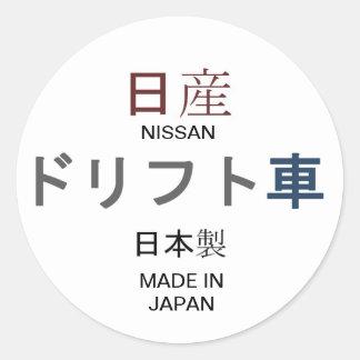 NISSAN, MADE IN JAPAN drift car Classic Round Sticker