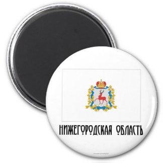 Nizhniy Novgorod Oblast Flag 2 Inch Round Magnet