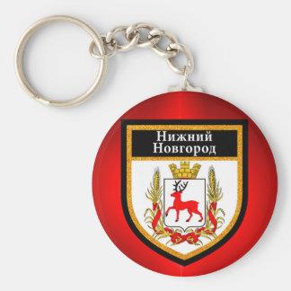 Nizhny Novgorod  Flag Basic Round Button Keychain