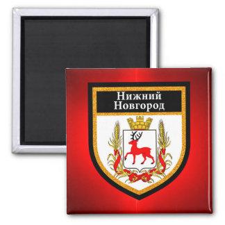 Nizhny Novgorod  Flag Square Magnet