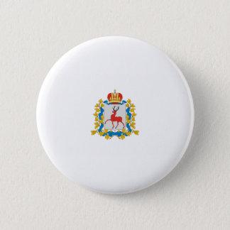 Nizhny Novgorod Region, Russia 2 Inch Round Button