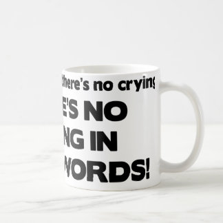 No Crying - Crosswords Coffee Mug