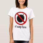 NO Durians ⚠ Thai Language Script Sign ⚠ T-Shirt