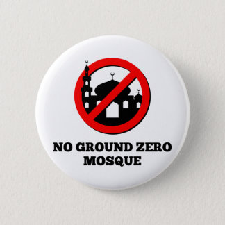 No Ground Zero Mosque 2 Inch Round Button