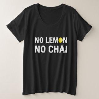 No Lemon No Cry Funny Sarcastic Humorous Cool Plus Size T-Shirt