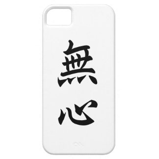 No Mind = 無心, Japanese Kanji Case For The iPhone 5