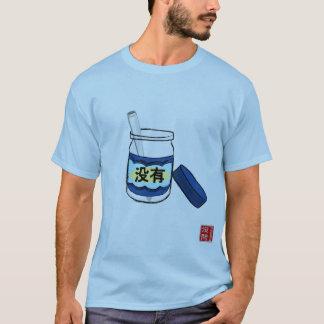 No Mo' Mayo (men's) T-Shirt