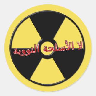 No Nukes / لا الأسلحة النووية Classic Round Sticker