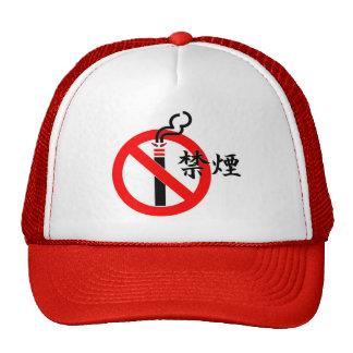 no smoking in japanese trucker hat