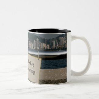 No Spitting Two-Tone Coffee Mug