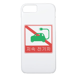 NO Thoroughfare for NEVs Korean Traffic Sign iPhone 7 Case