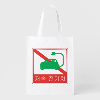 NO Thoroughfare for NEVs Korean Traffic Sign Reusable Grocery Bags
