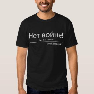 """""""No to War!"""" Russian T-Shirt"""