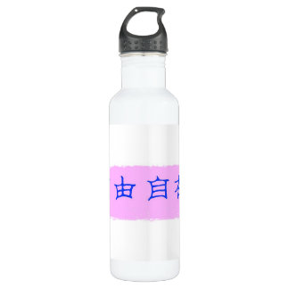 """No worries"" Chinese message on water bottle"