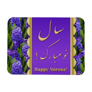 Noble Happy Norooz Hyacinths - Flexible Magnet