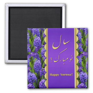 Noble Happy Norooz Hyacinths - Magnet