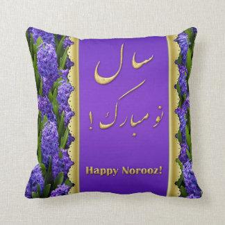 Noble Happy Norooz Hyacinths - Pillow