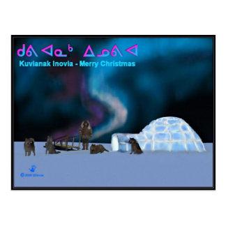 Noël du nord lointain carte postale